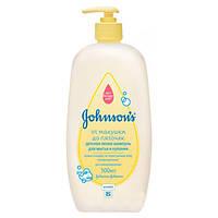Пенка-шампунь От макушки до пяток 500 мл ТМ Джонсонc Беби / Johnson's Baby