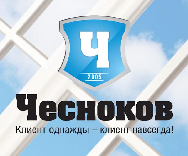 Чесноков харьков модели онлайн злынка