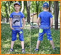 Футболки для хлопчиків | Модная детская одежда