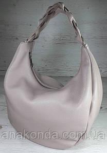 613  Натуральная кожа Объемная сумка женская бежевая Кожаная сумка-мешок Лиловая кожаная сумка на плечо хобо