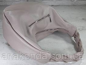 613  Натуральная кожа Объемная сумка женская бежевая Кожаная сумка-мешок Лиловая кожаная сумка на плечо хобо, фото 3