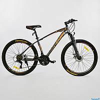 Одноподвесной велосипед 26 дюймов 17 рама CORSO X-Turbo (хардтейл)  21 скорость