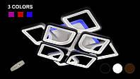 Люстра светодиодная с диммируеммым пультом 135 Ватт  5543-4+4S Color LED
