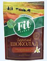 Горячий шоколад ФитПарад со вкусом ванили