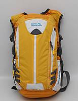 Чоловічий рюкзак Royal Mountain / Мужской рюкзак + дощовик - чехол