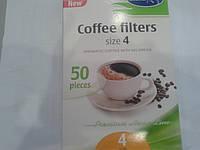 Фильтры бумажные для капельных кофеварок № 4 (50шт/уп)