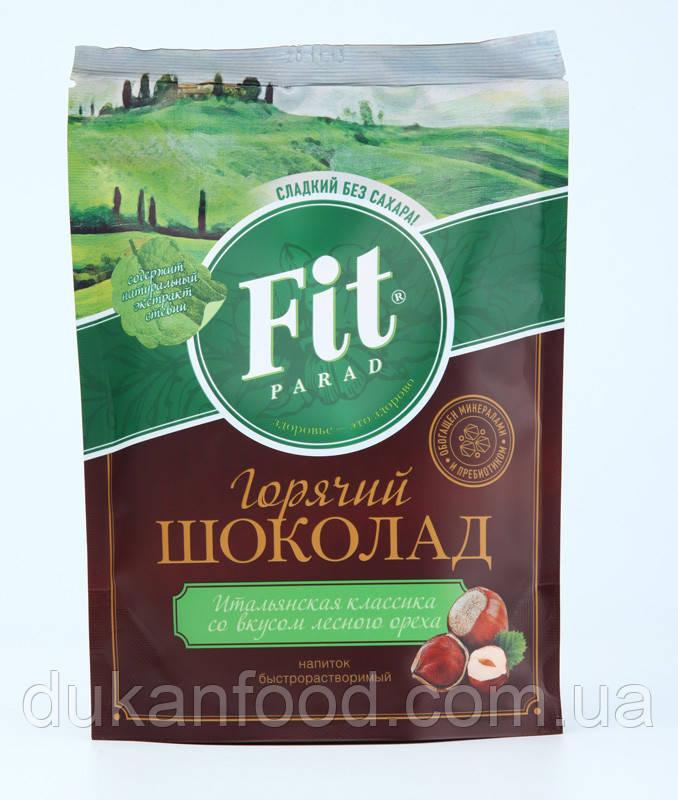Горячий шоколад ФитПарад со вкусом лесного ореха
