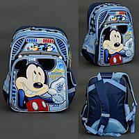 Рюкзак МВ 0479 / 555-512, 2 отделения, 4 кармана, брелок, ортопедическая спинка, голубой