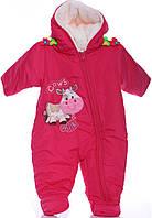 Зимний комбинезон для новорожденных Milka розовый (размер 68)
