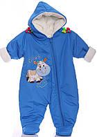 Зимний комбинезон для новорожденных Milka голубой (размер 68)