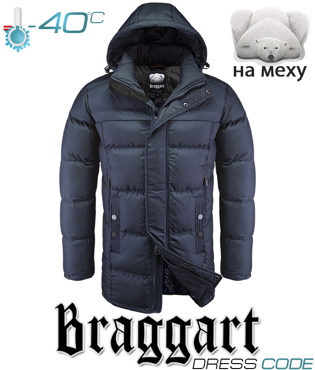 Купить куртку мужскую в интернет магазине недорого весна осень