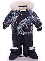 Детский комбинезон трансформер зимний Кант синий