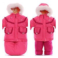 Детский костюм-тройка (конверт+курточка+полукомбинезон) кораллово розовый
