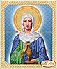 Святая Анастасия Узорешительница