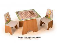 """Игровой столик """"Шахматы"""" Вальтер (цв. светлое дерево + вишня)"""