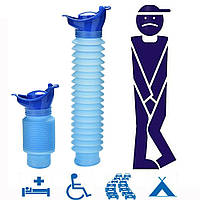Портативный дорожный писсуар GYMTOP для женщин и мужчин 750 мл 1 шт Синий 34 x 18 см