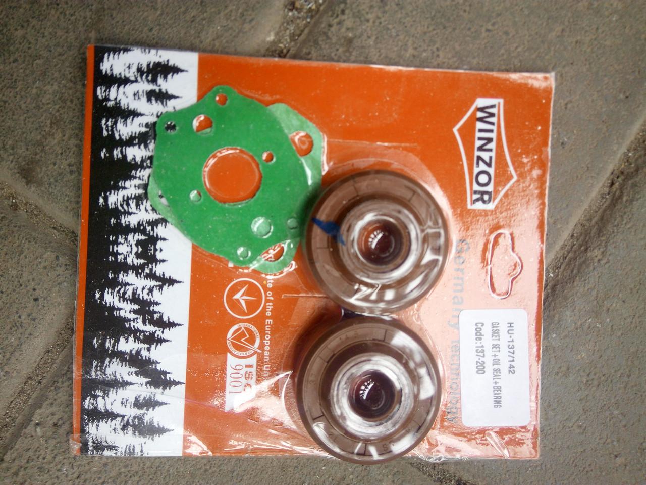Набор прокладок с сальниками  для бензопилы HUSQVARNA 136,141
