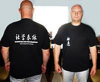 Футболки купить, чистые футболки в Украине, фото 1