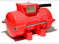 Вибратор электромеханический  ИВ-99Б 42В ,380 В,50 гц,0,25/0,5 кВт
