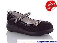 Модные туфли для девочки .W.niko р27-32 (код 4031-00)