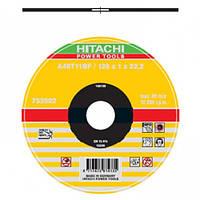 Диск отрезной для нержавеющей стали 125мм Hitachi 752502