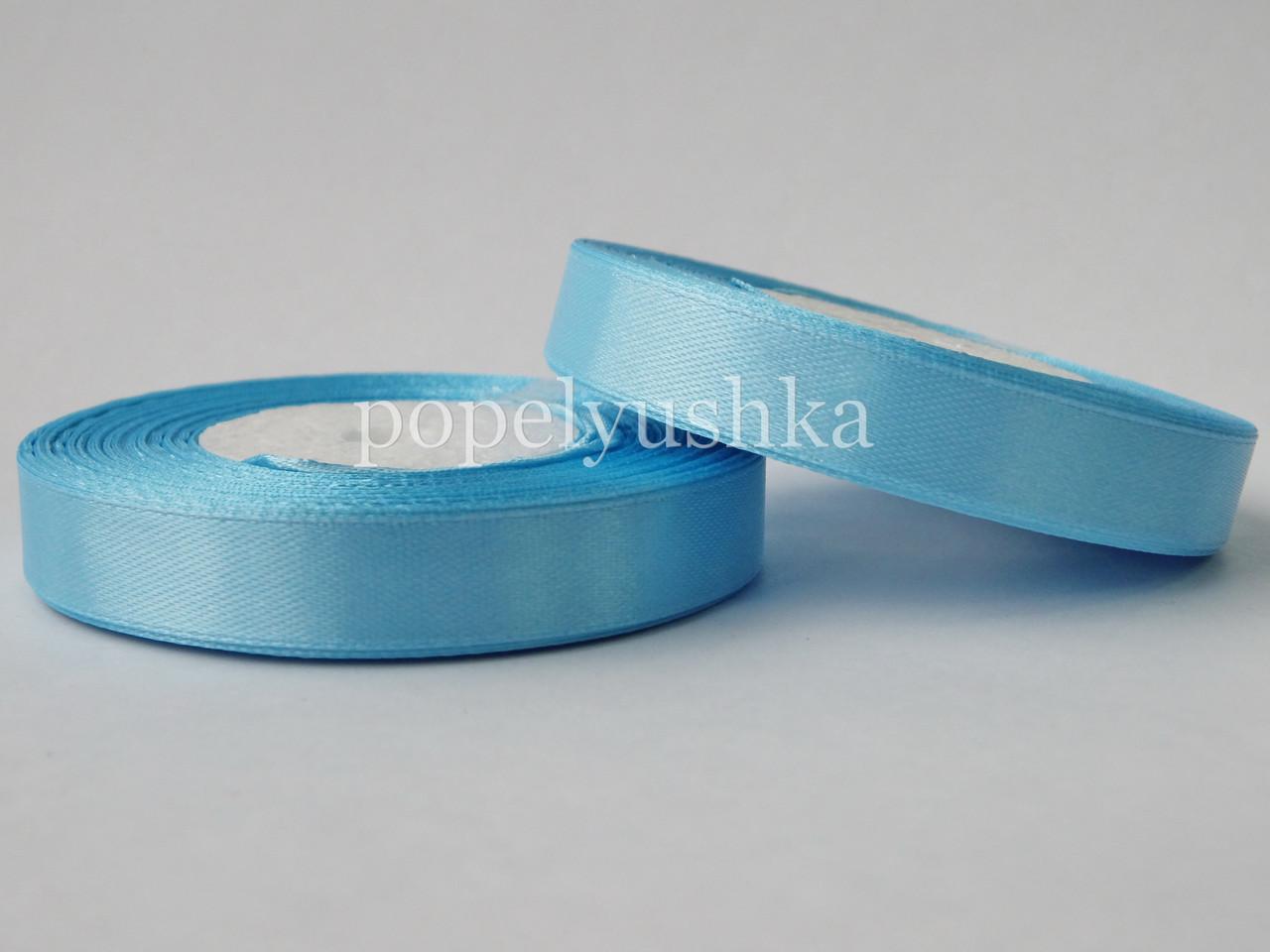 Стрічка атласна 1,2 см голуба