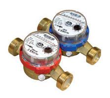 Счетчик воды одноструйный Apator Powogaz 15 JS-90-1,6 SMART+ ГВ