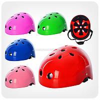 Защитный шлем MS 0823