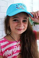 Кепка детская голубая