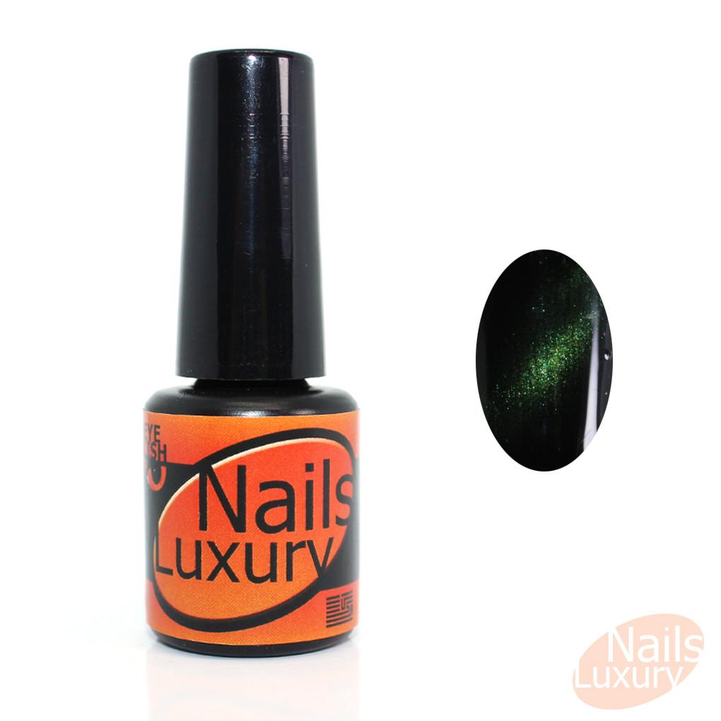 """Гель-лак """"Кошачий глаз"""" Nails Luxury USA №41"""