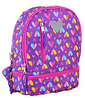 Рюкзак детский 1 Вересня K-21 Hearts Розовый (555314qw)