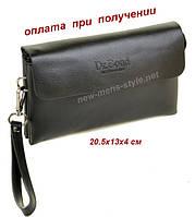 Чоловіча шкіряна натуральна барсетка барсетка клатч гаманець Dr.Bond, фото 1