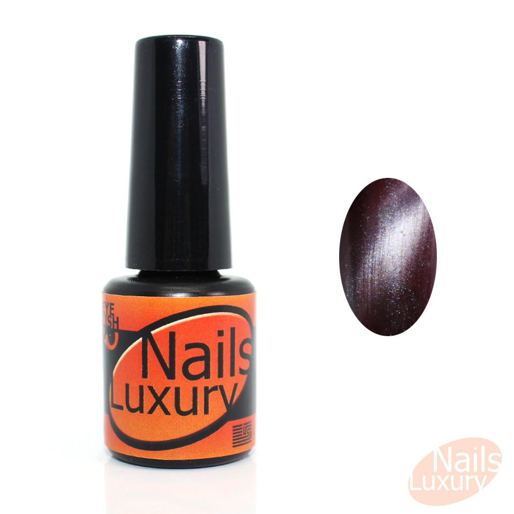 """Гель-лак """"Кошачий глаз"""" Nails Luxury USA №46"""