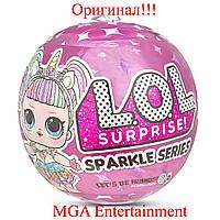 Кукла Лол LOL Спаркл серия А разноцветные блестящие L.O.L. Surprise! Dolls Sparkle Series A Multicolor