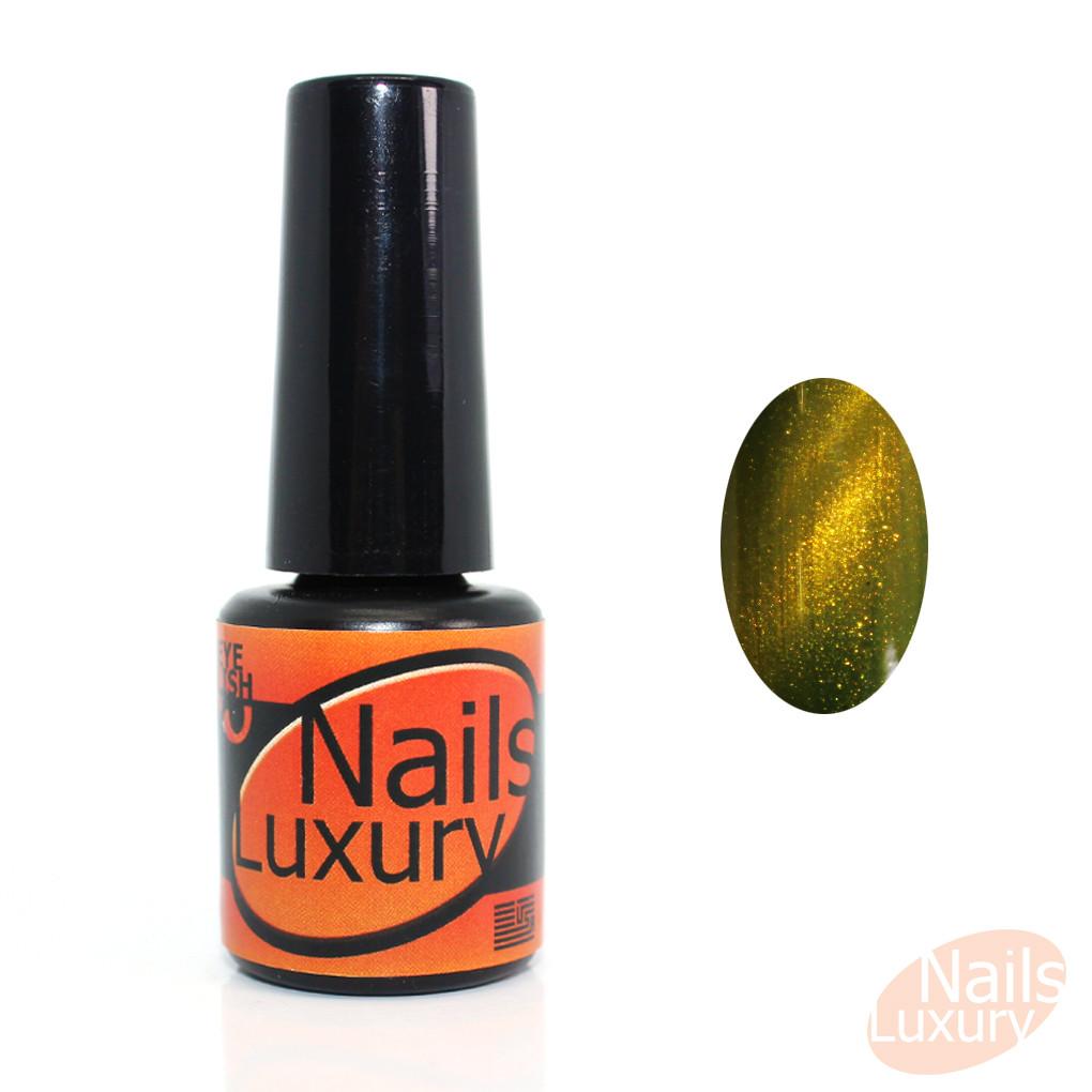 """Гель-лак """"Кошачий глаз"""" Nails Luxury USA №61"""
