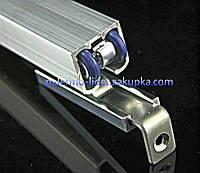 Роликовий механізм для розсувних дверей до 30 кг (в комплекті профіль 1,5 м) S