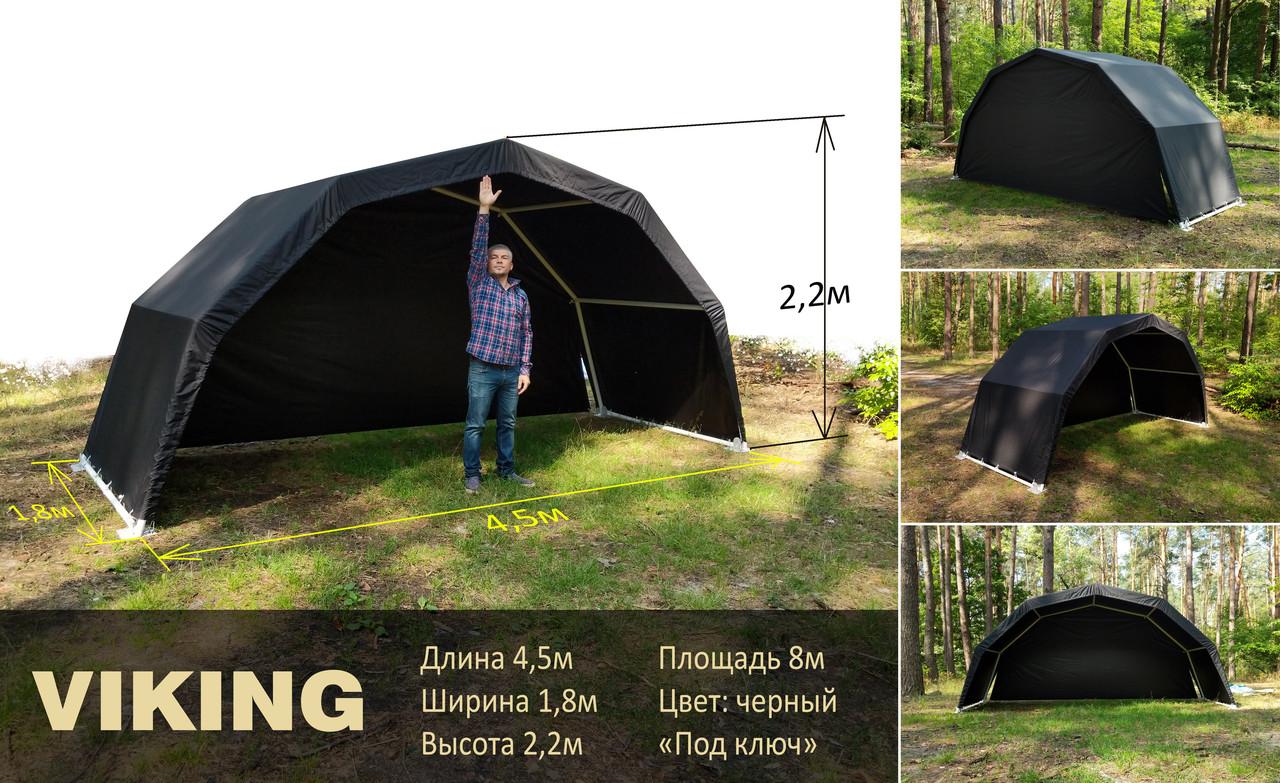 Палатка арочная аренда, от 1 дня - черная