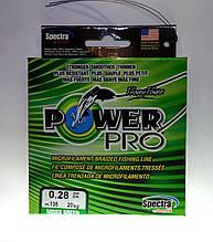Шнур плетёный Power Pro 135м. 0.28мм (зеленый) 20кг оригинал
