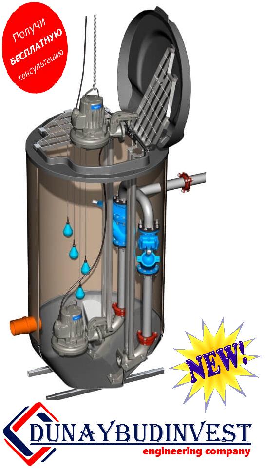 КНС з поліпропілену (заглибні насоси) 150-200 м3/год