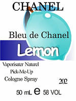Парфюмерное масло версия аромата (202) Bleu de Chanel CHANEL  - 50 мл