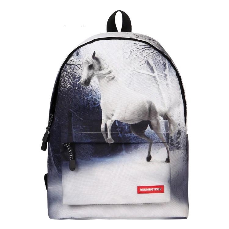 Рюкзак школьный Лошадь, городской с белой лошадкой