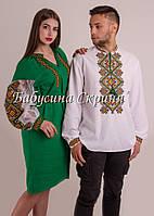 Парні вишиванки.Сукня жіноча + сорочка чоловіча МВ-114пс