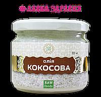 Кокосовое масло, 300 мл, Эколия
