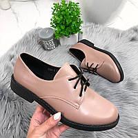 Женские туфли, лоферы на шнурках 38 размер, фото 1