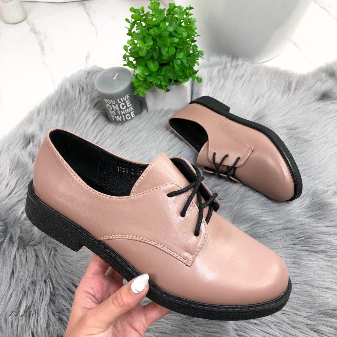 Женские туфли, лоферы на шнурках 38 размер