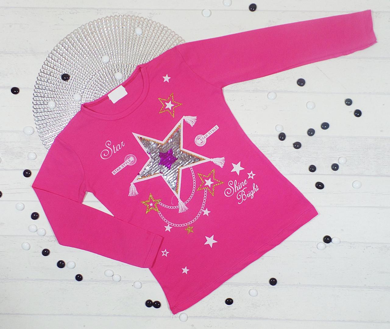 Джемпер кофточка детская из трикотажа для девочки 4-5,5-6,7-8,8-9 лет (4 ед. в уп.)