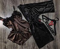 Коричневая пижама+черный халат - комплект.