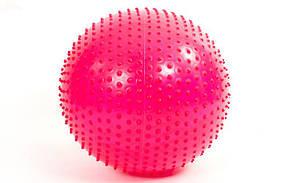 Мяч для фитнеса (фитбол) массажный 55см Розовый