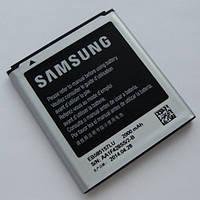 Аккумулятор для Samsung i8530 Galaxy Beam (EB-585157LU)