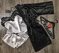 Белая пижама с кружевом+черный халат, атласный комплект тройка.